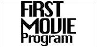 First Movie Program